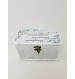 Esrog Box Marble Silver