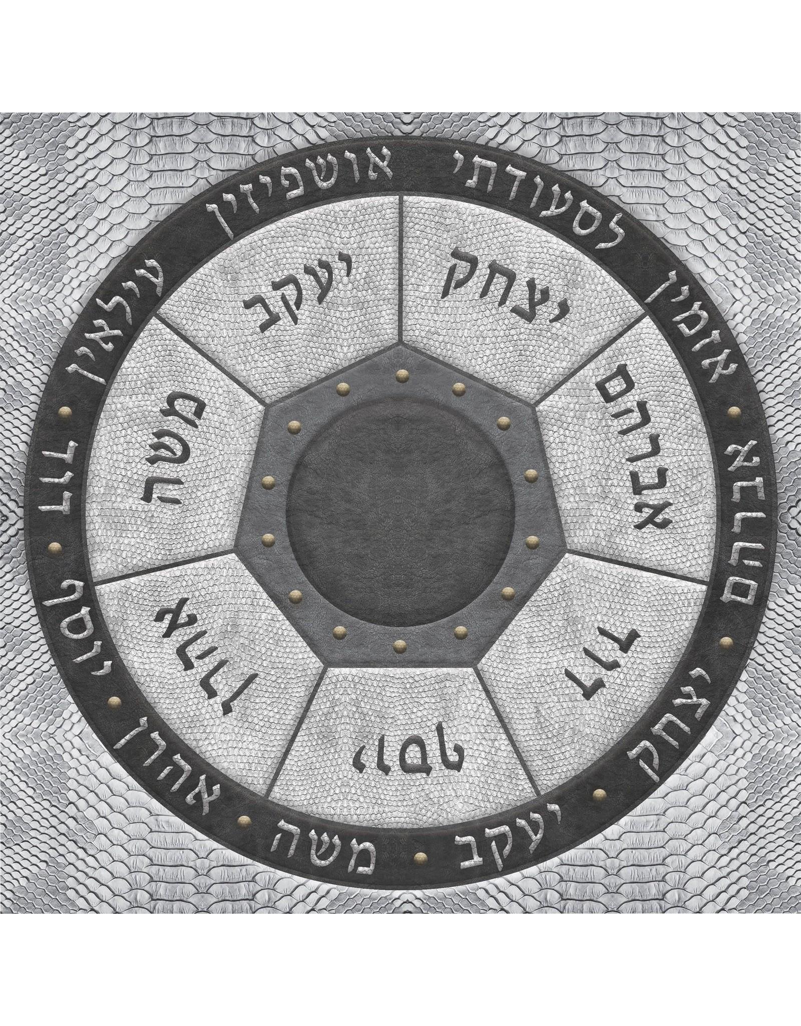 Ushpizin Splendor Placemats Set of 30