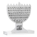 Presented Touch Chanukah Blessings Plaque Dual SidedMenorah Design Design White Marble Black
