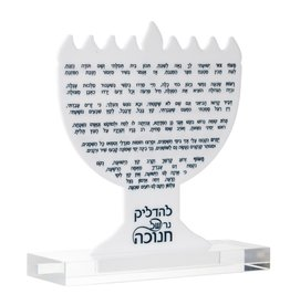 Presented Touch Chanukah Blessings Plaque Dual SidedMenorah Design Design White Blue