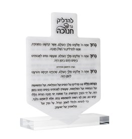 Presented Touch Chanukah Blessings Plaque Dual SidedDreidel Design Design White Marble Black