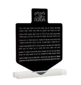 Presented Touch Lucite Chanukah Plaque Dreidel Design Dual Sided Black With Stand