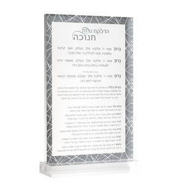 Presented Touch Chanukah Blessings Plaque Cracked Glass Design Design Clear Silver