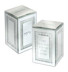 55543 Tzedakah Box Mirror & Broken Glass Style 5 x 3.5 x 3.5