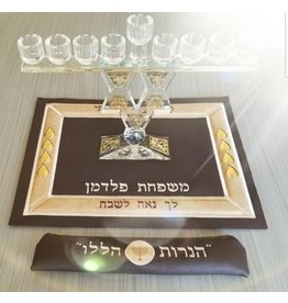 Leather Chanukah Mat Beige With Shamash Pouch