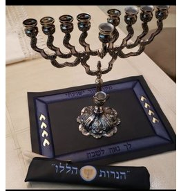 Leather Chanukah Mat Blue With Shamash Pouch