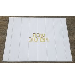 Lines Challah Cover Gold