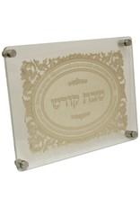 ACT1306G Laser Cut CB Shabbos Gold