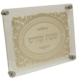 ACT1306G Laser Cut CB Shabbos Gold