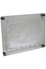 ACT1304S Lazer Cut Challah Board
