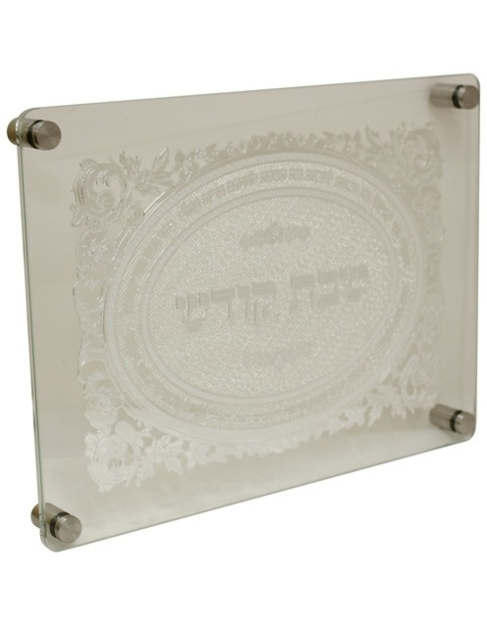 ACT1306S LAser Cut Silver