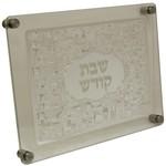 ACT1308S Lazer Cut Challah Board Jerusalem Silver