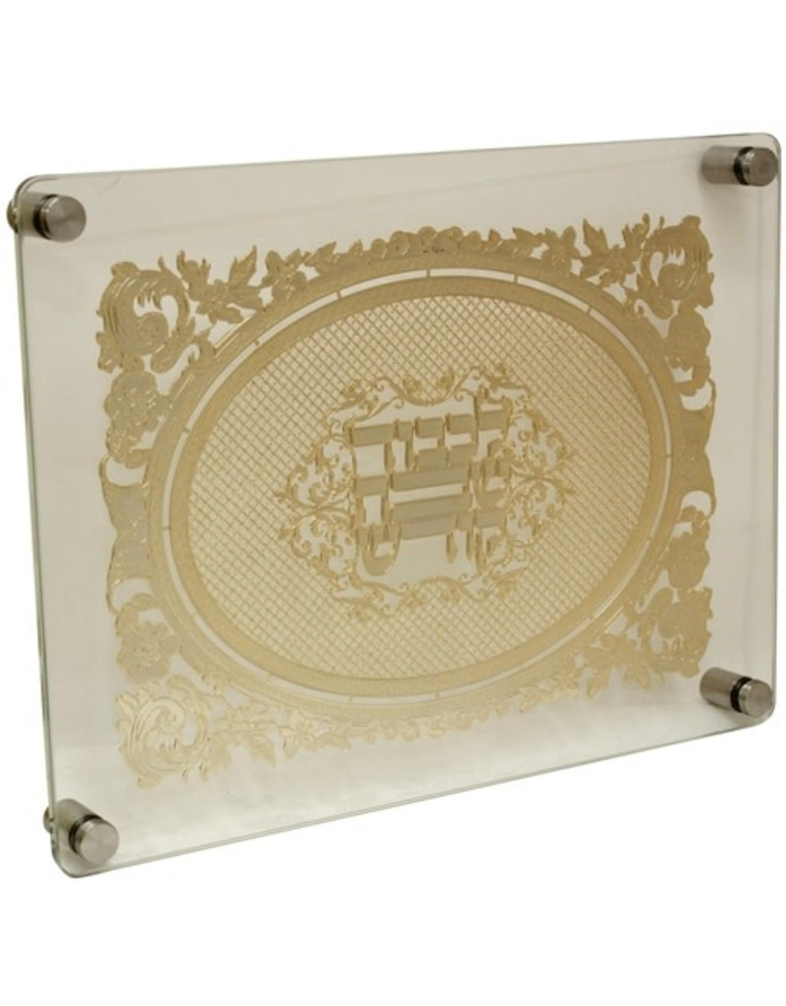 ACT1310G Lazer Cut Shabbos Gold CB
