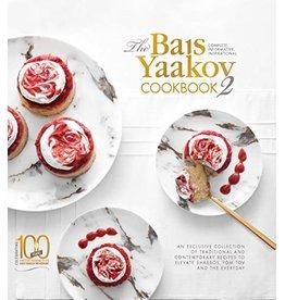 Bais Yaakov #2