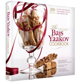 The Bais Yaakov Cookbook