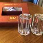 SD226891 Simon Design Salt & Pepper Set