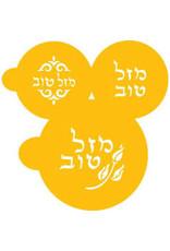 Mazel Tov Cookie Stencils