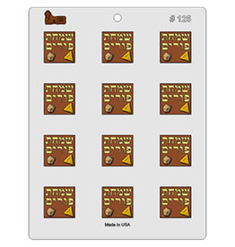 Square Purim Chocolate Mold #125