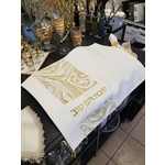 Gold Side Marble Challah Cover