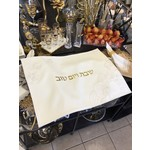 Gold Orchid Challah Cover