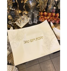 Gold Flower Corner Challah Cover
