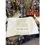 Gold Middle Cracked Challah Cover