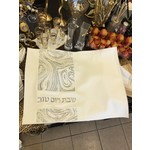 Silver Side Marble Challah Cover