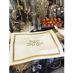 Gold Block Boarder Challah Cover