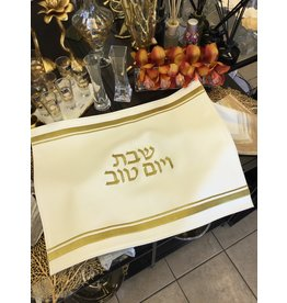 Gold Block Challah Cover