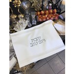 White Block Silver Lettering Challah Cover