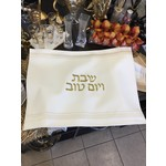 White Block Gold Lettering Challah Cover