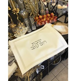 White Boarder Silver Lettering Challah Cover