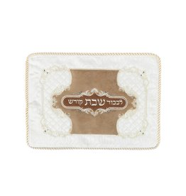 "58276 Quilted 15x11"" Challah Cover with Crystal Stone"