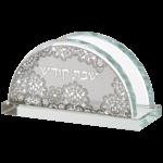 "156812 Crystal & Silver Napkin Holder Shabbat Kodesh Floral 6x2.5x3.5"""
