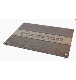 58298 Brown Leather Glass Challah Board with Legs