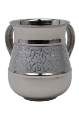 57025 Stainless Steel Washing Cup With Silver Designs