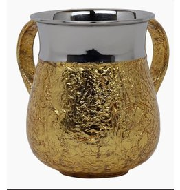 57022 Gold Textured Wash Cup