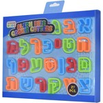 Kosher Cook Alpha Beis Cookie Cutters- 27 pieces