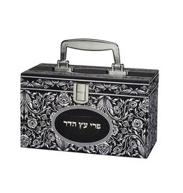 UK45092 Sky Design Esrog Box Silver Print