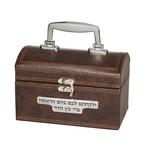 UK50836 Leather-look Esrog Box