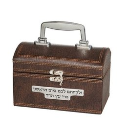 UK50836 Leather-look Esrog Box