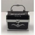 12139 Hard Treasure Chest Esrog Box