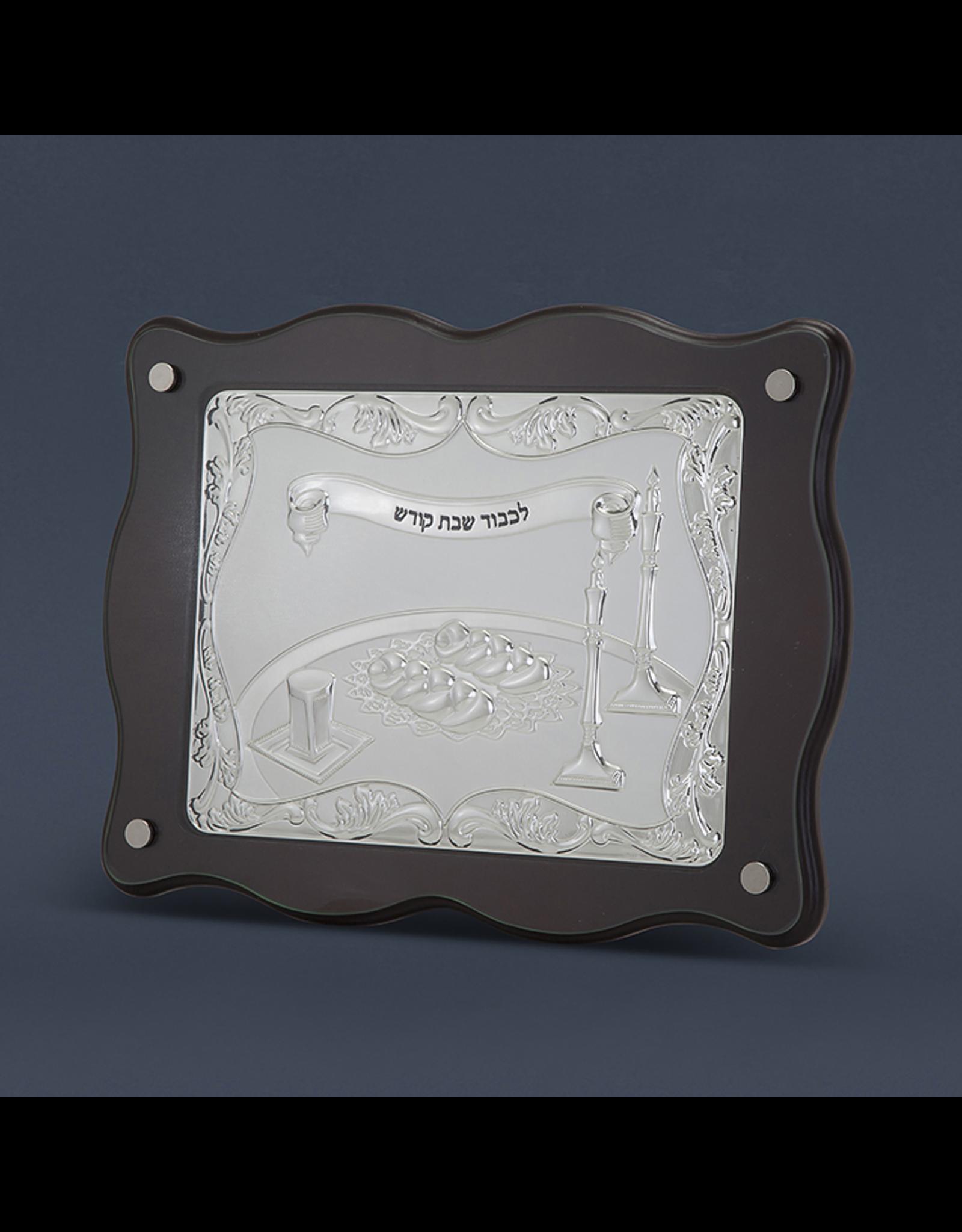 78906 Wood & silver Hazorfim Challah Board