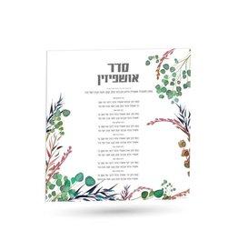 Floral Design Nitilas Lulav Uspizin Sign Set