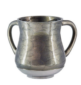 Aluminum Washing Cup 13 cm with Sparkling Silver