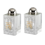 "Crystal Salt & Pepper Set Silver Jerusalem with Gold Shabbat Kodesh 3""HX1.5"""