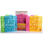 """Aleph Beth Stencil Assorted Colors 12 per pack 2"""" LETTER 8x10.5"""""""