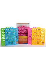 "Aleph Beth Stencil Assorted Colors 12 per pack 2"" LETTER 8x10.5"""