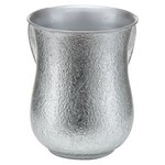 26988 Washing Cup Floral Design Silver