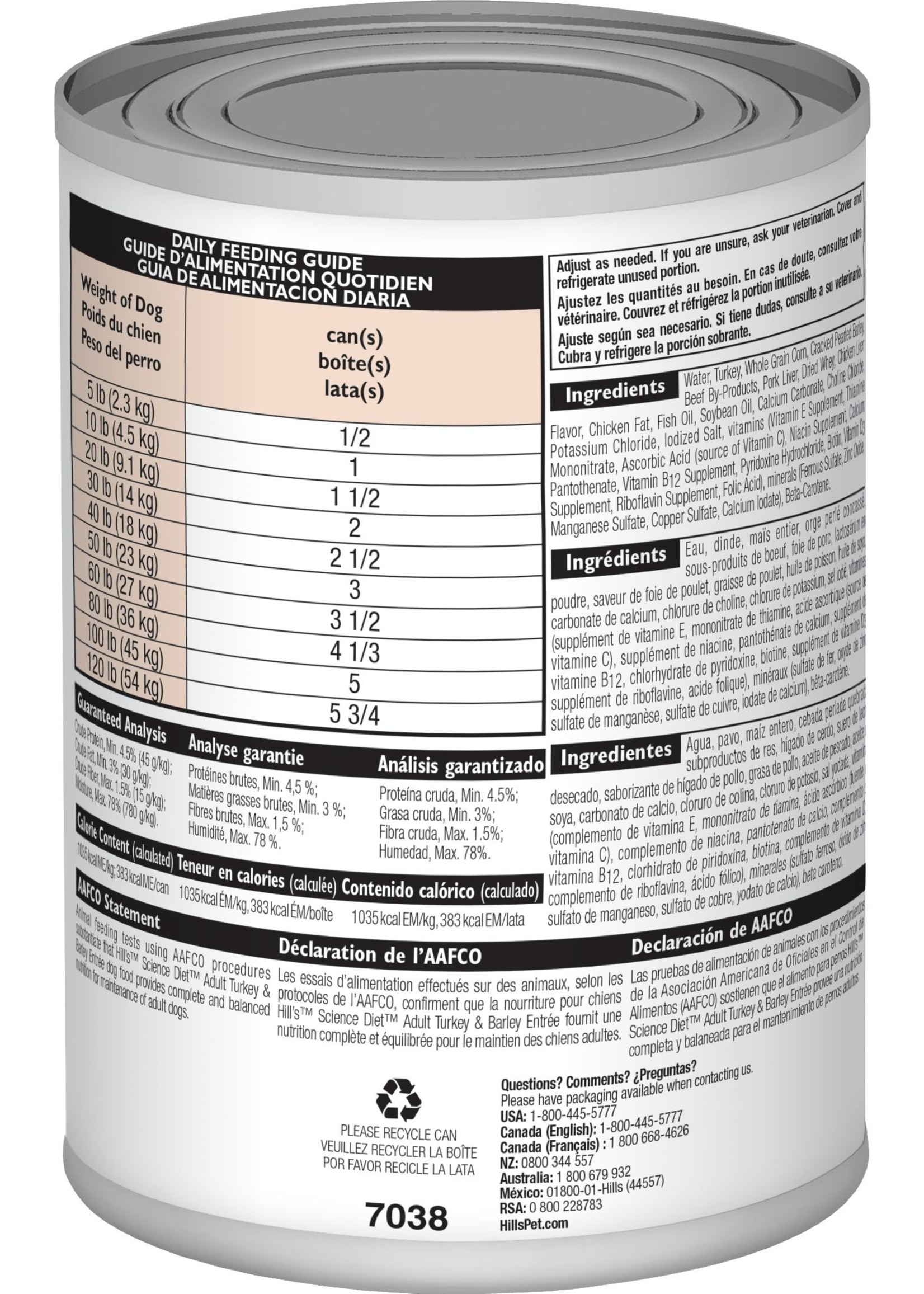 Hill's Science Diet Hill's Science Diet Canine Can Advanced Fitness Gourmet Turkey Entree 370gm